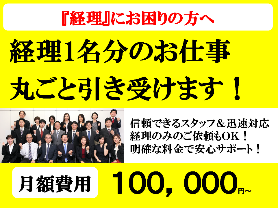 keiridaikou_2016.10